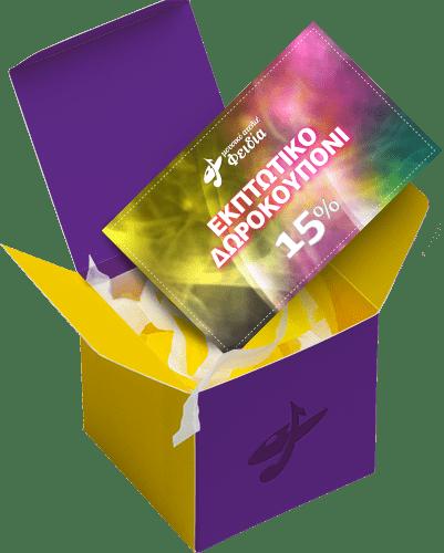 Wedding Gift Box - Voucher 15%